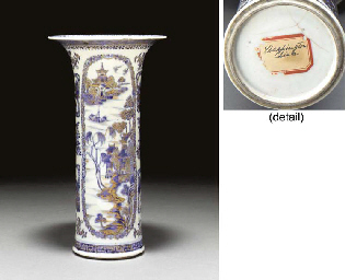 A BLUE AND WHITE PORCELAIN BOU