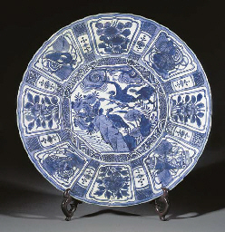 A Kraak porcelain charger, Wan