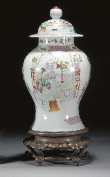 A famille rose baluster jar an