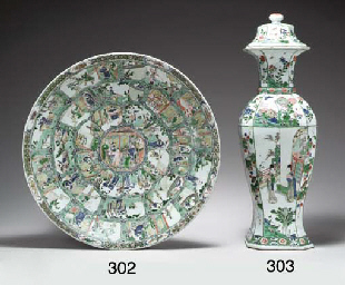 A FAMILLE VERTE VASE AND COVER
