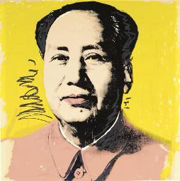 Mao (Feldman and Schellmann 97