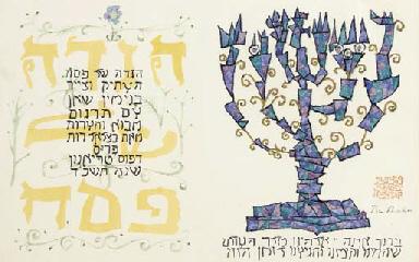 Haggadah (P. 70)