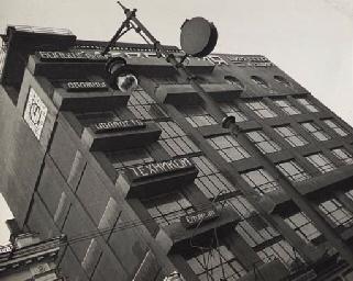 Izvestiia Building. Editorial