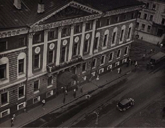 Moscow Soviet Building, 1932