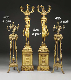 A PAIR OF GILTWOOD AND GESSO S