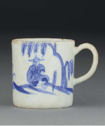 A Bow blue and white coffee-ca