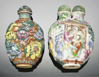 A famille rose porcelain snuff