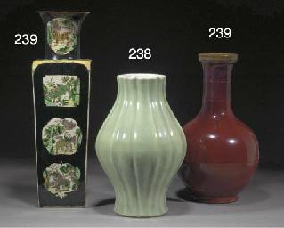 Chinese pale celadon glazed ri