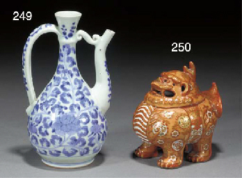 A Japanese blue and white ewer