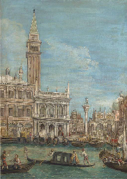 The Piazzetta, Venice, from th