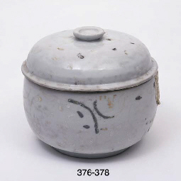 THREE SIMILAR POTS AND COVERS