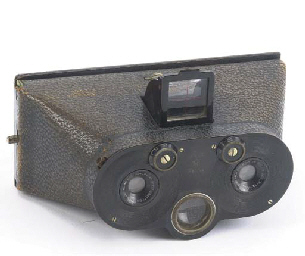 Rigid-body stereo camera
