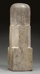 A Stone Linga
