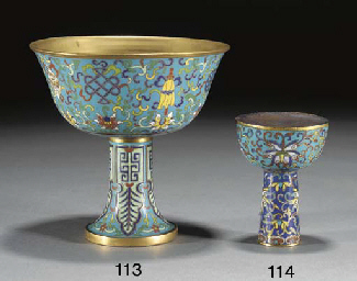 A Chinese cloisonne stem-bowl,