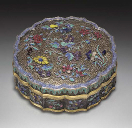 A Chinese silver gilt filigree
