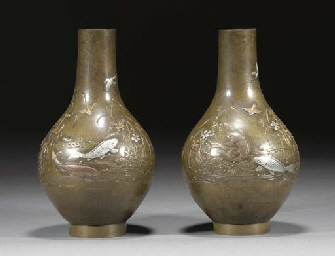 A pair of Japanese bronze pear