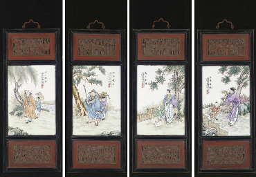 A Chinese porcelain inset four