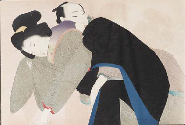 A Japanese shunga album, late