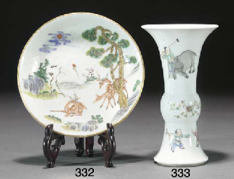 A Chinese famille rose tazza,