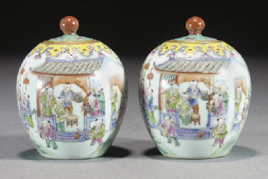 A pair of small Chinese famill