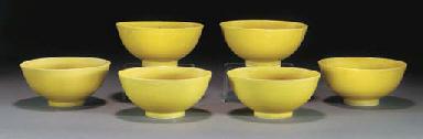 A set of six Chinese yellow gl