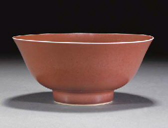 A Chinese copper red glazed bo