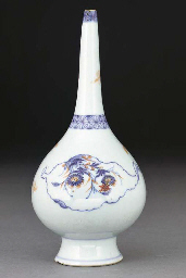 A Chinese Imari water sprinkle