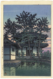 Kikoji (Nara ken) (Kiko Temple
