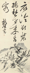Landscape with calligraphy