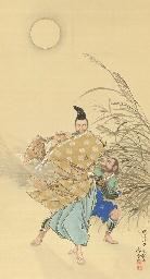 Fujiwara no Yasumasa gekka rot