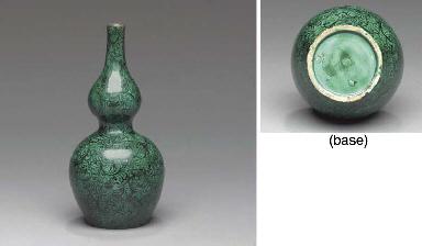 A Porcelain Sake Bottle