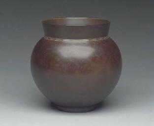 Globular Flower Vase