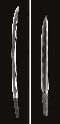 A Short Sword (Wakizashi) Attr