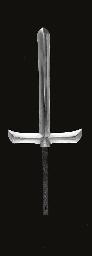 A Three-Pronged Spear Head (Ju