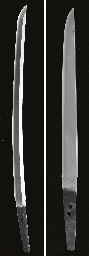 A Short Sword (Wakizashi) and
