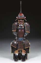 A Two-Plate Standing Cuirass (