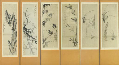 Orchids and bamboo with poems;