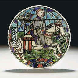 A POOLE POTTERY TRIAL MEDIEVAL