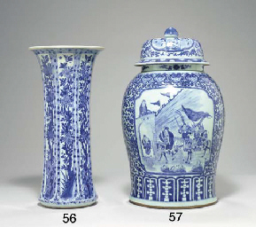 A LARGE CHINESE BLUE AND WHITE