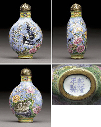 A FINE AND VERY RARE BEIJING ENAMEL SNUFF BOTTLE