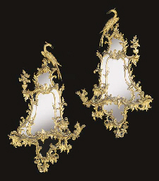 A PAIR OF VICTORIAN CARTOUCHE