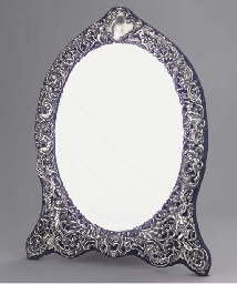 An English mirror with openwor