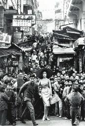 Antonia, Hong Kong, 1962