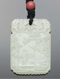 A Chinese white jade rectangul