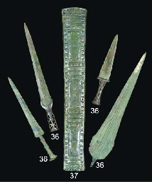 TWO NORTH-WEST PERSIAN DAGGERS