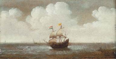 A Dutch frigate in choppy wate