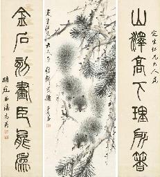 XU GU (1824-1896) PAN ZHIWAN (