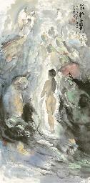 CHEN XIONGLI (BORN 1939)