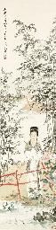 ZHU MEICHUN (BORN 1911)