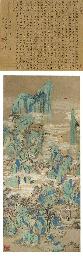 QIU YING (CIRCA 1495-1552, ATT